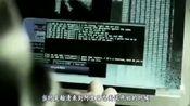 神秘的传奇少年!被称中国第一黑客,曾用30秒就让阿里巴巴网络瘫痪