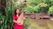 乐器演奏:琵琶版《西游记》片尾曲《敢问路在何方》超棒的旋律
