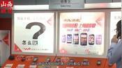 中国电信出大招,20G大流量+300分钟通话仅19元