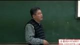 200容错计算机设计 哈尔滨工业大学 第2集 容错计算机设计概述(二)