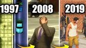 GTA游戏STANDSTILL(Evolution)更改发展史1997-2019