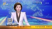 威海荣成:游客落水饲养员施救 2人被困水下溺亡