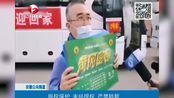 济南:真特产!医疗队员给孩子带回黄冈密卷