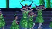 舞蹈《牛角尖尖》——2020周口市少儿春节联欢晚会