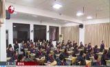 """[东方新闻]教育部否认""""义务教育升级为十二年""""、""""中考取消""""传闻"""