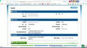 新流程办理高级证尽快申请到杭州公租房