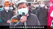 陕西:西安交大二附院130人医疗队出征武汉,交大校长深情送别