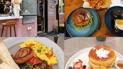 Janekido's vlog04|久违的8月总结|美式汉堡|咖啡店|画厨探店|空气炸锅初体验|逛超市