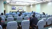 黔西南州促进返乡务工人员就业工作视频会议举行