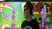 唐嫣工作室发表律师声明 与关爱八卦成长协会开撕