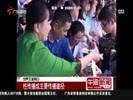[午间新闻-广东]世界艾滋病日:广东省艾滋病累计病例48718例