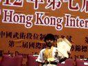 抚顺市武术队香港国际比赛刘俊良—在线播放—优酷网,视频高清在线观看