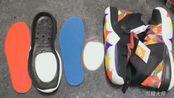 【球鞋拆解】某田的欧文5代是否含有真气垫?让我们来一探究竟