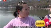 杭州最高气温破30度 看春光醉人下众生相