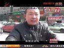黑龙江电视台:断楼上课 家长担心  2012.3.14
