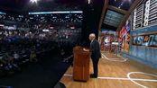 回顾大卫斯特恩2013年退休前最后一次主持NBA选秀大会