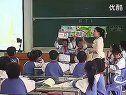 视频: 小学语文《识字6》(讲授类).flv