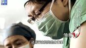 生命缘:胎盘残留子宫两天难收回,产妇出血超全身血量!