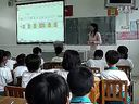 《年、月、日》1——2010年广东省小学数学优质课评比(1组)—在线播放—优酷网,视频高清在线观看