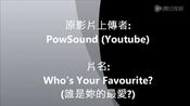 超萌父女www.shenqizhu.com