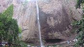 全国最长的瀑布,雁荡三绝之一——浙江乐清雁荡山大龙湫瀑布1080P