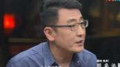 【圆桌派】窦文涛:香港人就一直没有脱贫过,看着香港豪宅,都透露出穷酸气