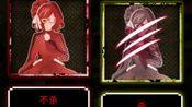 【Studio Wasabi】第二弹《恶狼游戏》第三集