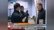 吸毒男子为躲避尿检,竟拿瓶子装别人尿液,却难逃警察法眼