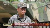 [国防军事早报]陆军 海上生死救援 四级军士长谭斌:不能让2104战车在我面前沉掉