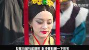 广式妹纸《芈月称霸记》37集 芈月抛弃黄歇的原因