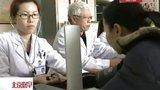 高血压日:患者血压达标仅3成[北京您早]