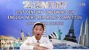 陈浩然-深圳市红岭中学初中部—在线播放—优酷网,视频高清在线观看