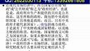 财政与税收 视频教程 全套到www.daboshi.com 东南大学