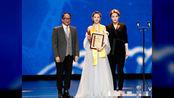 肖战获华鼎奖最佳新锐演员杨紫获最佳女演员,双方未到场奖项空缺