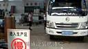 河北邯郸市一台汽车烤漆房发货