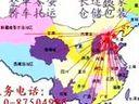 ▋北京到安阳物流专线▌87504985