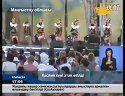 哈萨克斯坦阿克陶市里海日