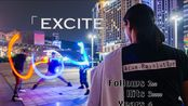【wota艺】EXCITE-四年之后重燃的激昂【Acum.Revolution】