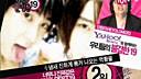 [withTVXQ]070110 Mnet Male Couple TOP19 - yoonjae No.2,yusoo No.8