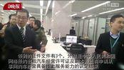 北京网约车经营首证发放 有效期4年