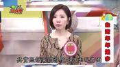 大陆女孩上台湾节目:台湾年年退步!