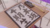 【乃木坂46】[乃木坂46のガクたび!] オープニング動画 _ NHK