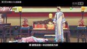 精分少女蛋蛋酱:蛋蛋年度吐槽之:5分钟强势解读2017星盘·明星偶像圈地大(cheng)榜(ji)单