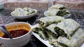 陕西美食,华山滋卷(菜卷),我一次能吃3节,韭菜豆腐和粉条馅