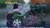 黑龙江绥化一辆大货车和一辆轿车相撞 轿车司机被卡在驾驶室