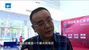 2019浙江省击剑俱乐部联赛亮剑绍兴