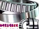 AR53轴承▄江苏进口轴承㊣%原装正品◎IKO轴承经销§AR53轴承技术参数