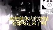 男子酒驾被查,女友竟称男友没喝,是接吻造成,交警:你这是亲了多久!