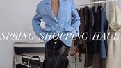 春季穿搭购物分享 |Shopping Haul | Style of Michella