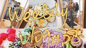 vlog#.28每周视频日记|吃饭日常|百日减脂第二周完成|insanity打卡第三周啦|炖酸奶|玉米筒骨汤|煎鹌鹑蛋|做蛋糕失败|面包机做面包|吃牛排啦
